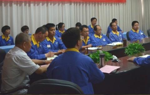 中共浙江新农化工股份有限公司委员会第五届代表大会顺利召开