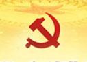 """新农党委组织开展""""两学一做""""学习教育考试"""